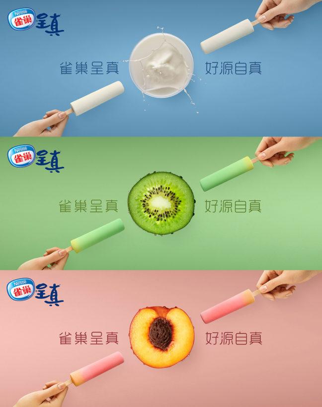 ice cream advertising Korea